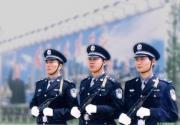 天津安保公司挂靠