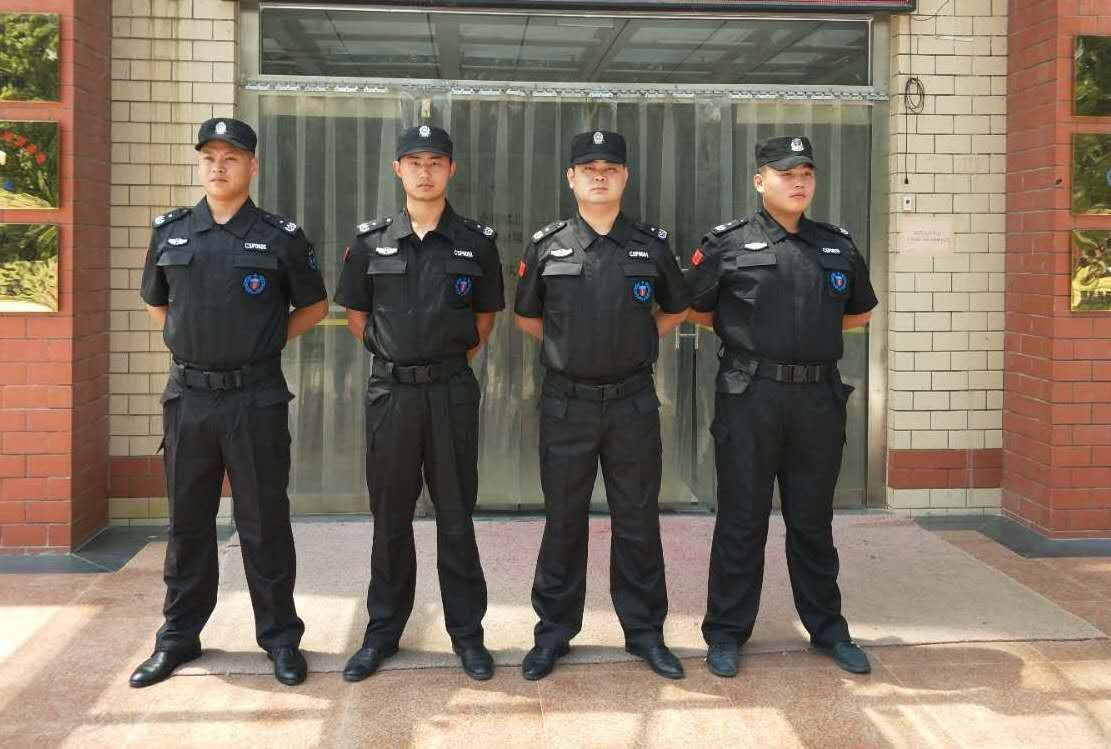 天津保安公司